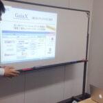 五反田IT企業で働く新卒一年目営業マンの日常