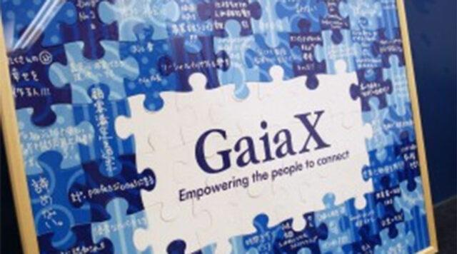 Gaiax_journal