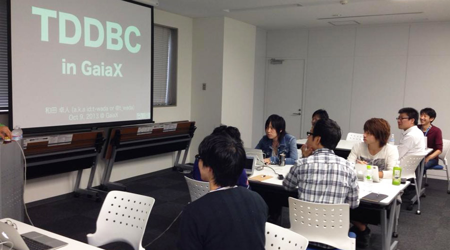 Engineer Study Group