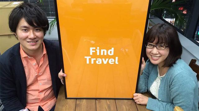 Find Travel