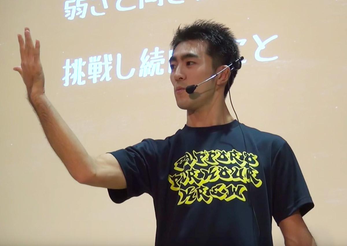 TED x Hokkaido