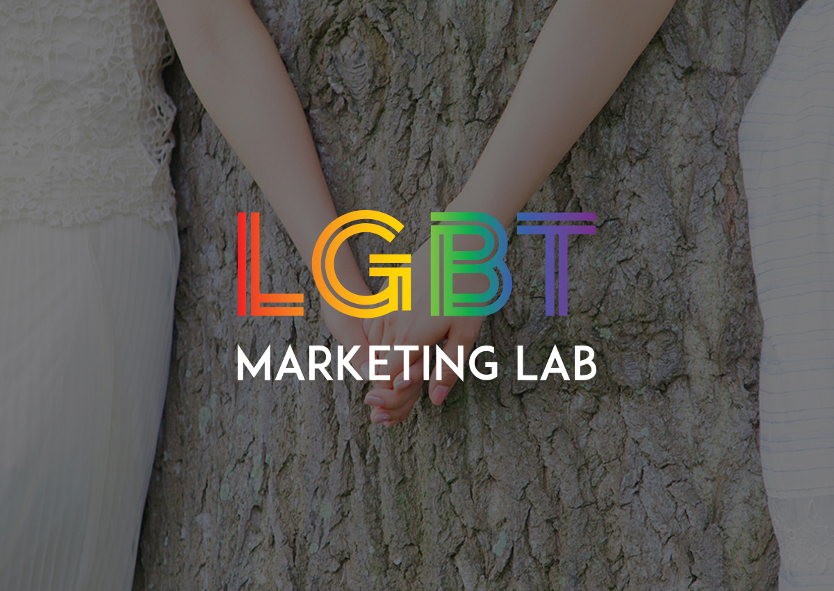 LGBT Marketing Lab