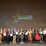 ガイアックス、採用活動で「Wantedly Award 2016 採用力大賞」を受賞~アントレプレナー育成プログラム「長期実践型インターンシップ」採用が高く評価~