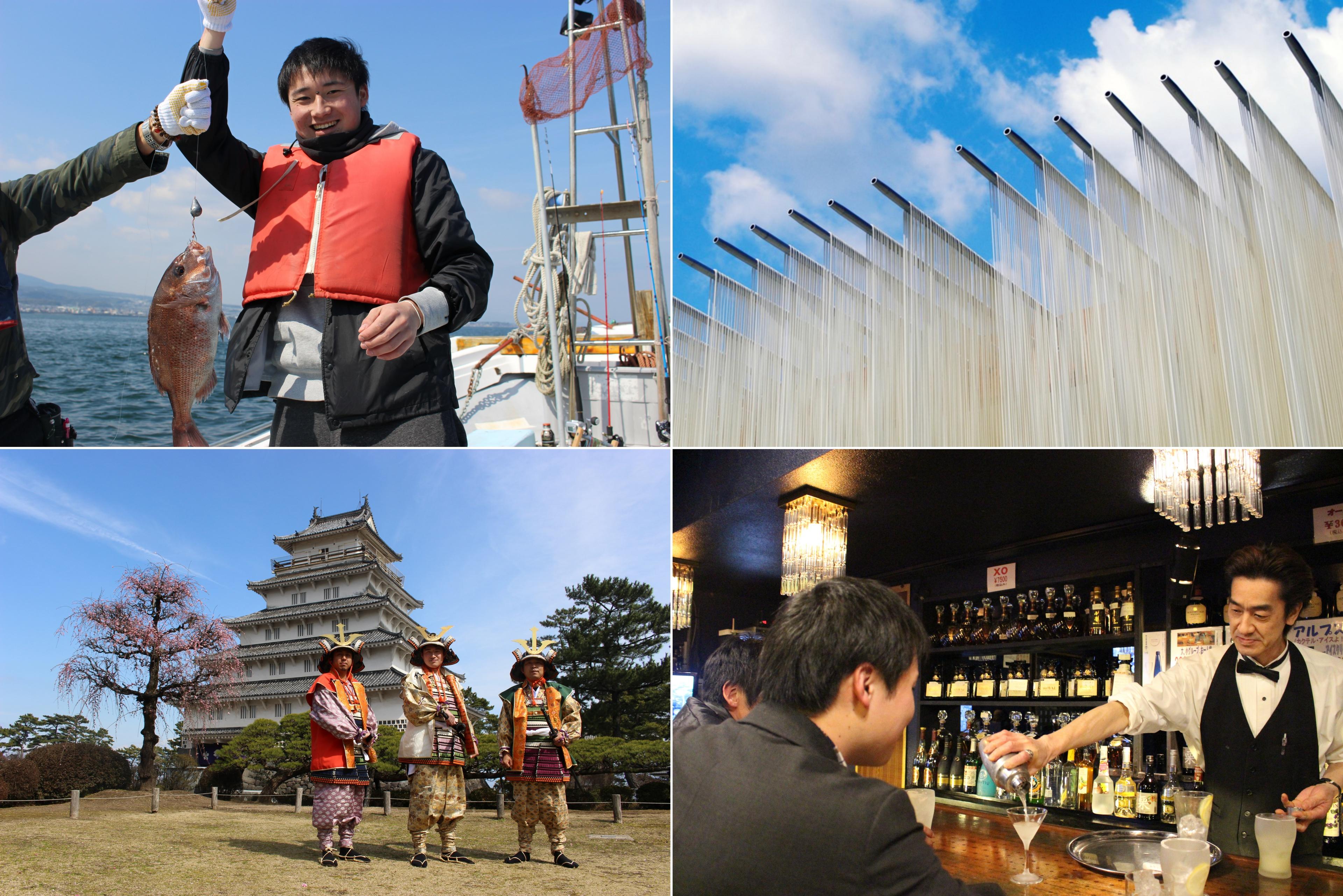 shimabara tour