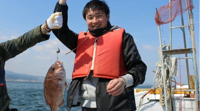Shimabara Fishing