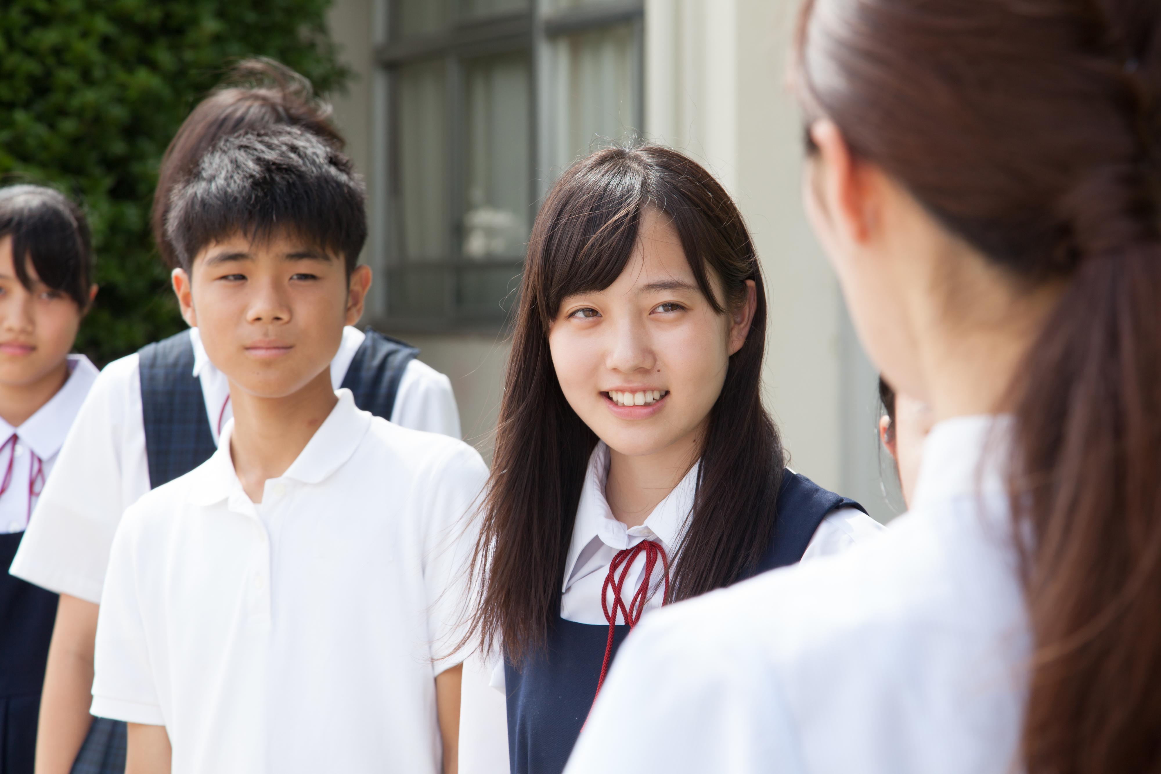 School Guardian
