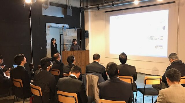 Gaiax Presentation