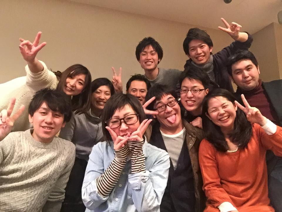 soc members