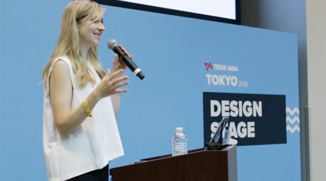 Tech In Asia Tokyo 2016 Design Stage
