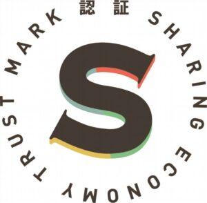 trust.mark.logo