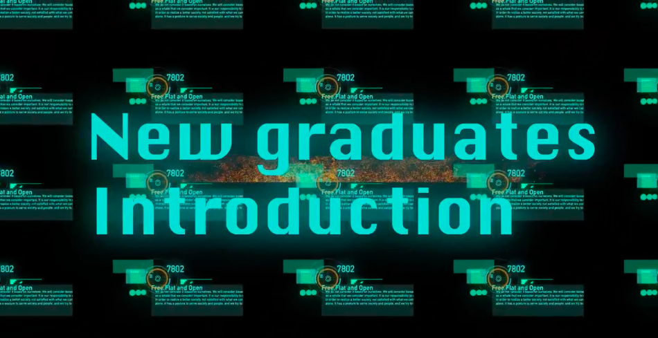 movie by new grads