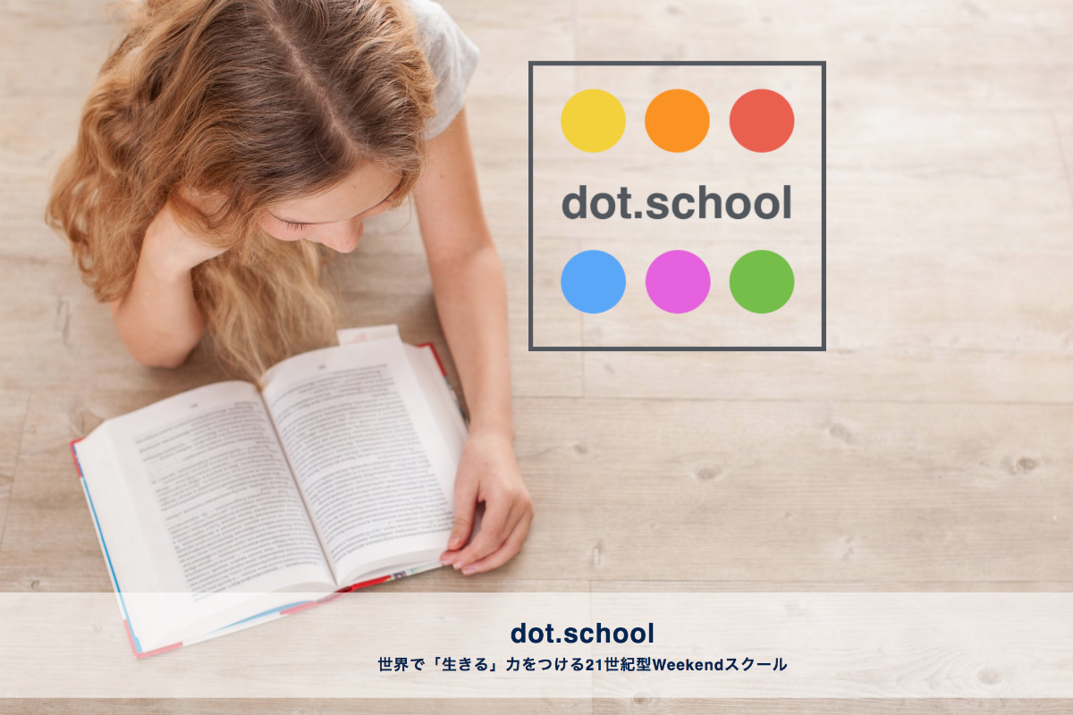 dot.school