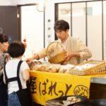 NPO法人さんのお菓子販売始めました