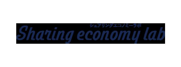 Sharing Economy Lab