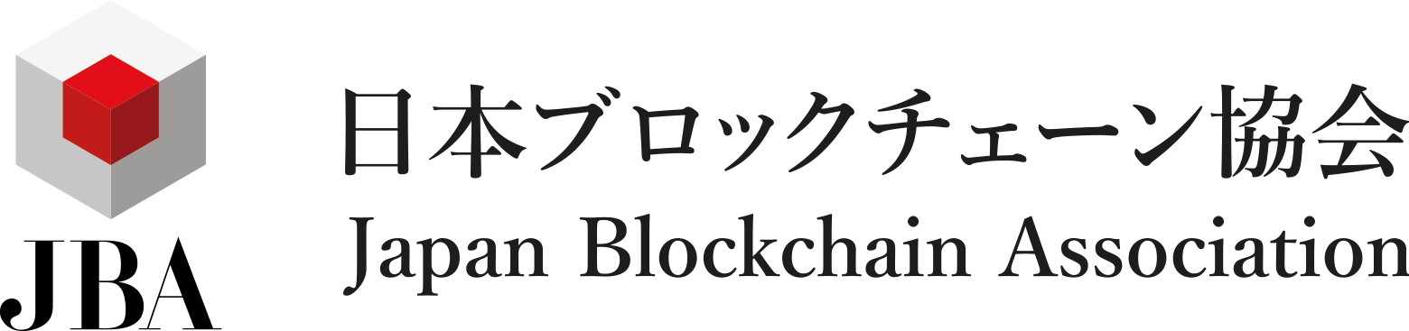 Japan Blockchain Association