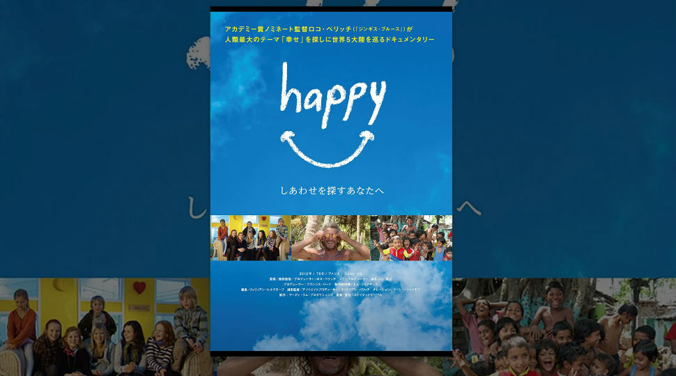movie-happy