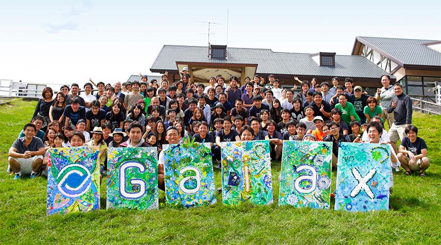 Gaiax Summer Camp