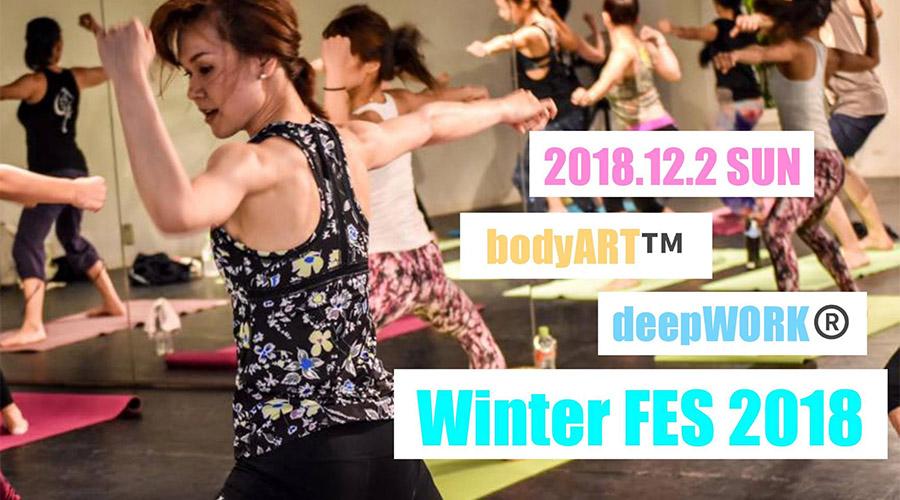 bodyART / deepWORK Winter FES 2018