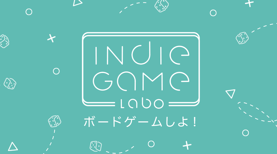 Indie Game Labo
