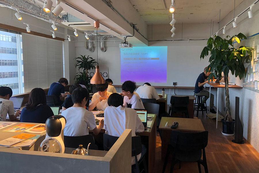広島起業ワークショップ