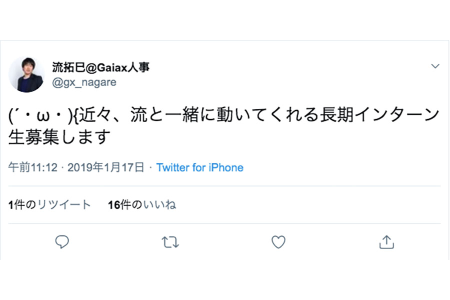 流Twitter