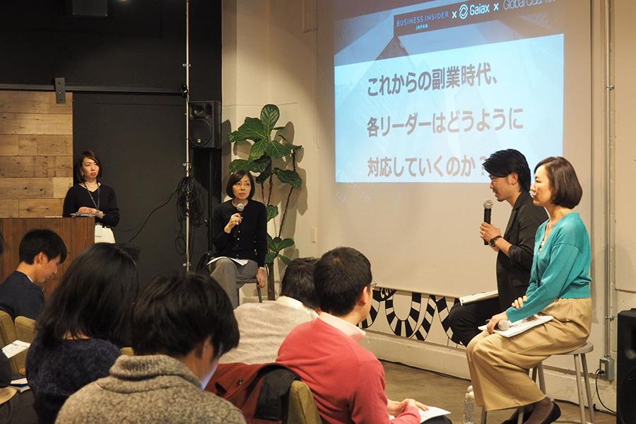 副業イベント_リーダー