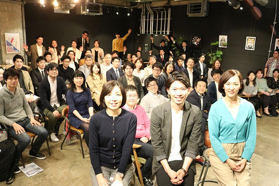副業イベント_集合
