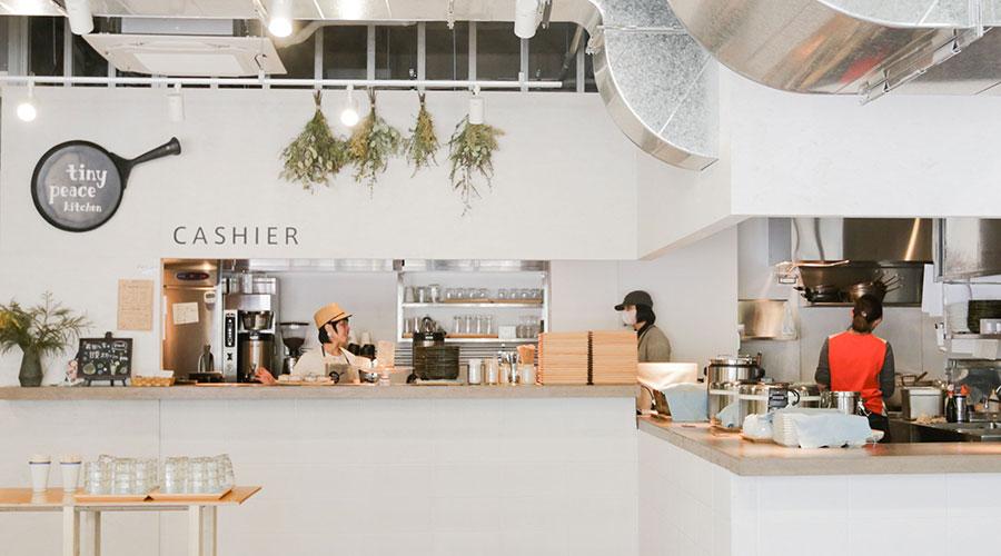 Tiny Peace Kitchen Restaurant
