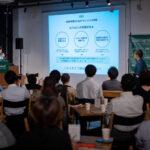 【Booked #09】新井和宏「持続可能な資本主義」~お金の使い方は、自分を語る~