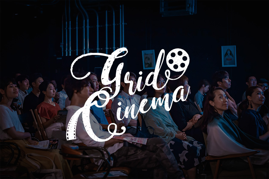 GRiD Cinema