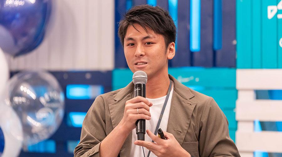 Yuta-iwama