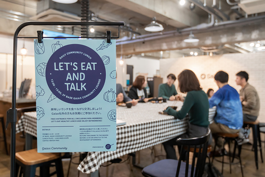 Gaiax daily community lunch