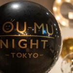 総務・バックオフィスのつながりから生まれる価値|SOU-MU NIGHT TOKYO #2