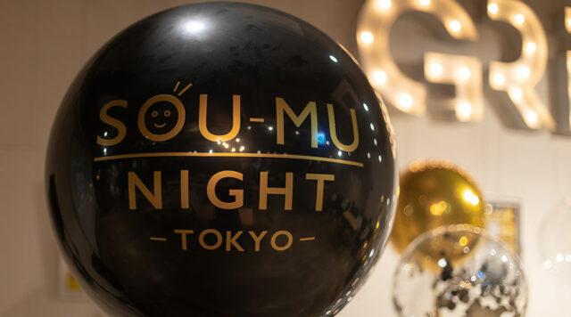 SOUMU_NIGHT