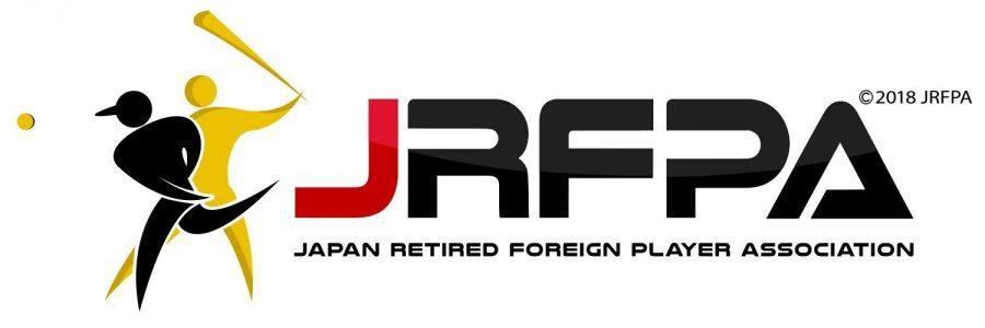 JRFPA