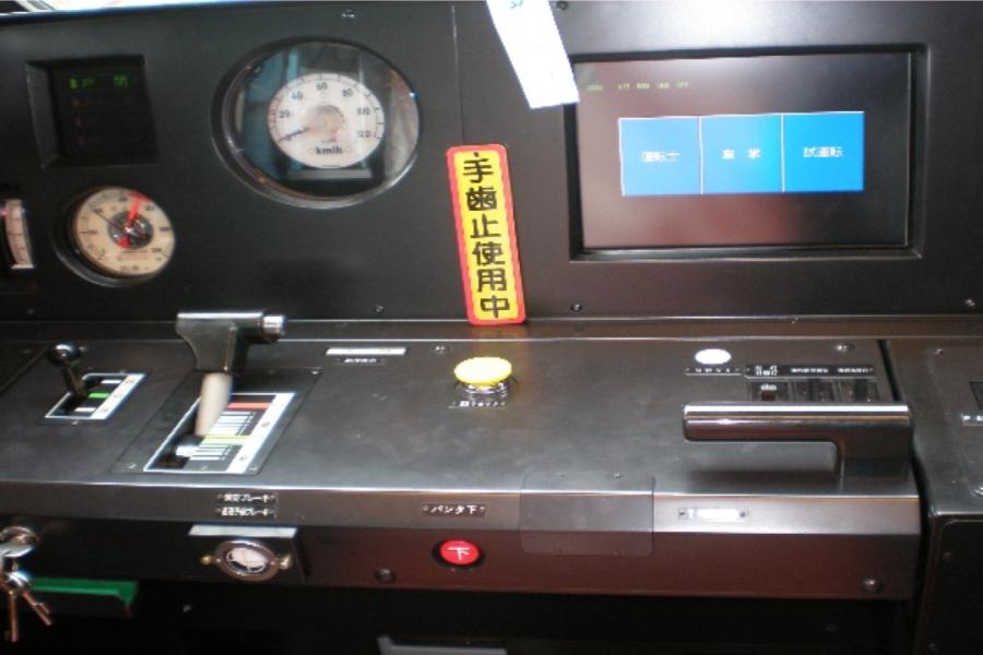 特急ロマンスカー・MSE(60000形)運転台