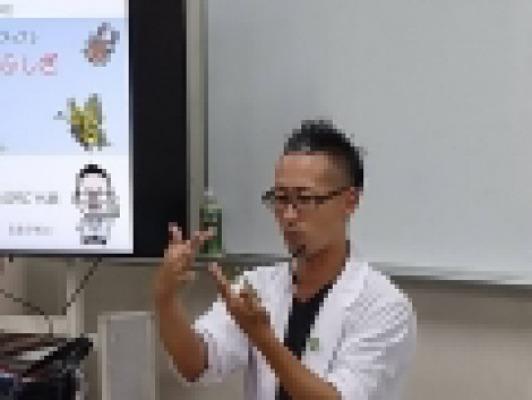 カマキリ博士 渡部 宏 先生