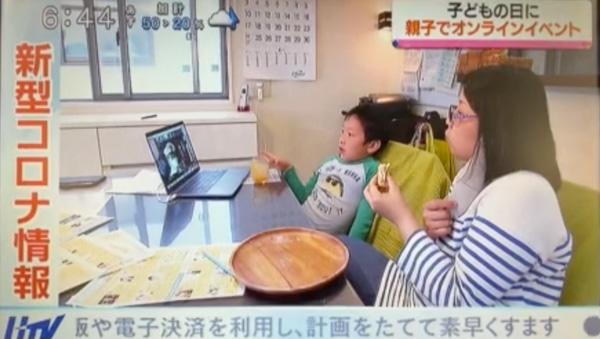 広島放送 親子フェス