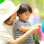 7月5日(日) 親子でオンライン体験フェス 「#おうちで七夕 #学校では教えてくれない夢の叶え方」開催 〜日本最大級、親子向けオンライン合同イベント〜