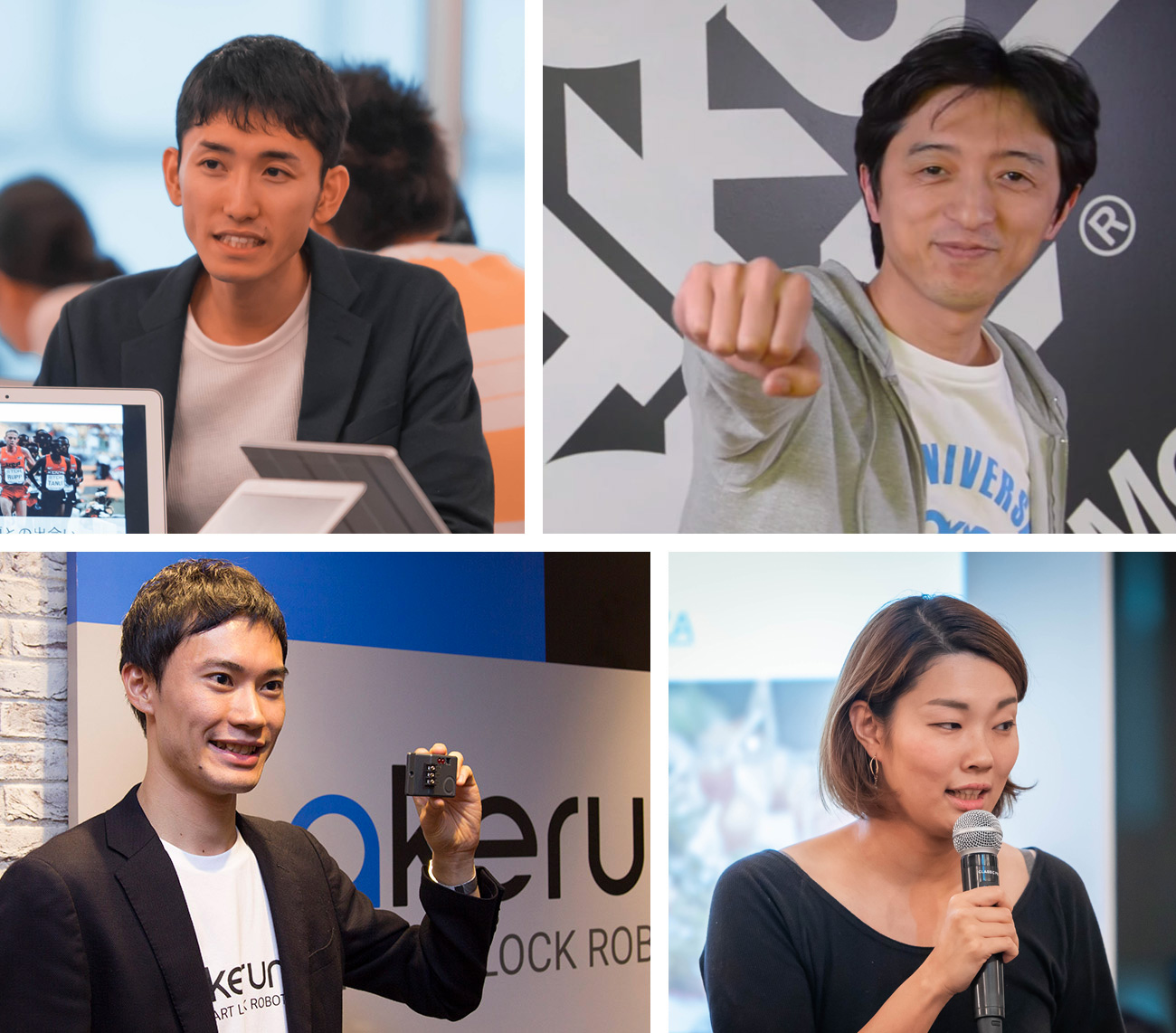 Gaiax entrepreneurs