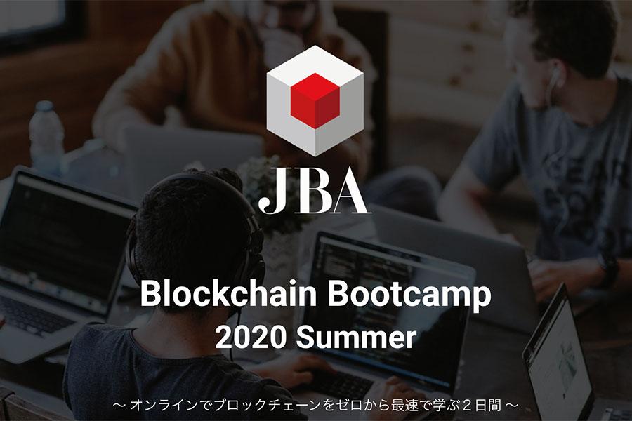 Blockchain_Bootcamp