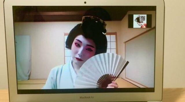 みーと芸者 Meet Geisha