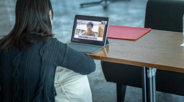 オンラインワークショップの開催方法を解説【1万人規模の実績あり】