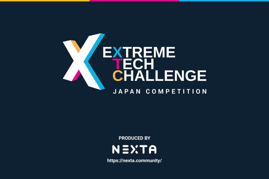 XTC JAPAN 2021