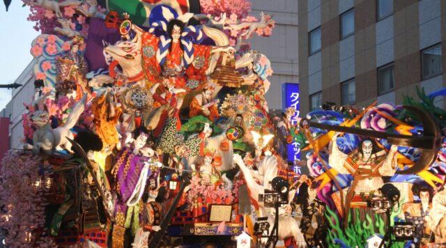 #オンライン 青森夏祭り