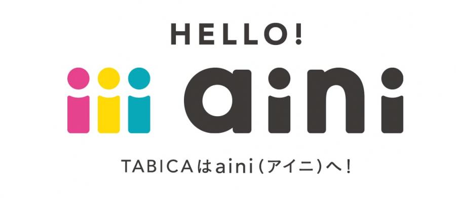 aini(アイニ)