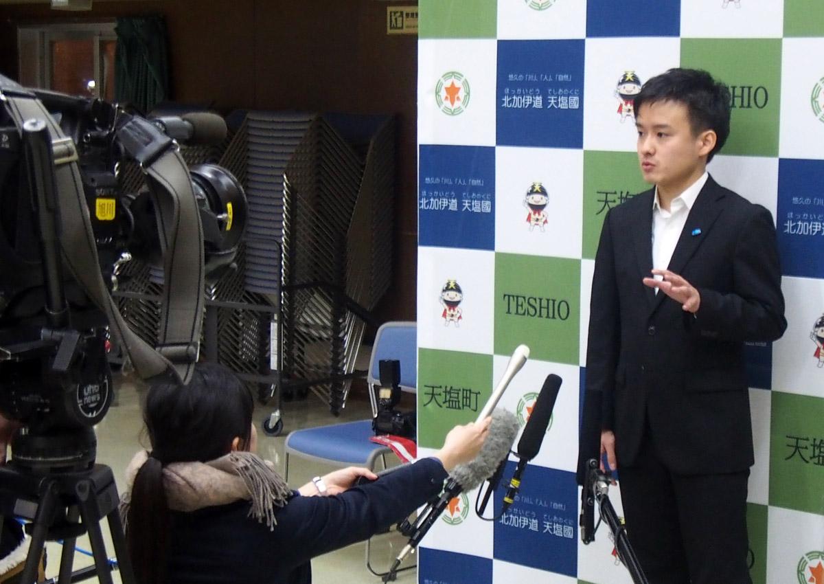 Yutaro Higashi
