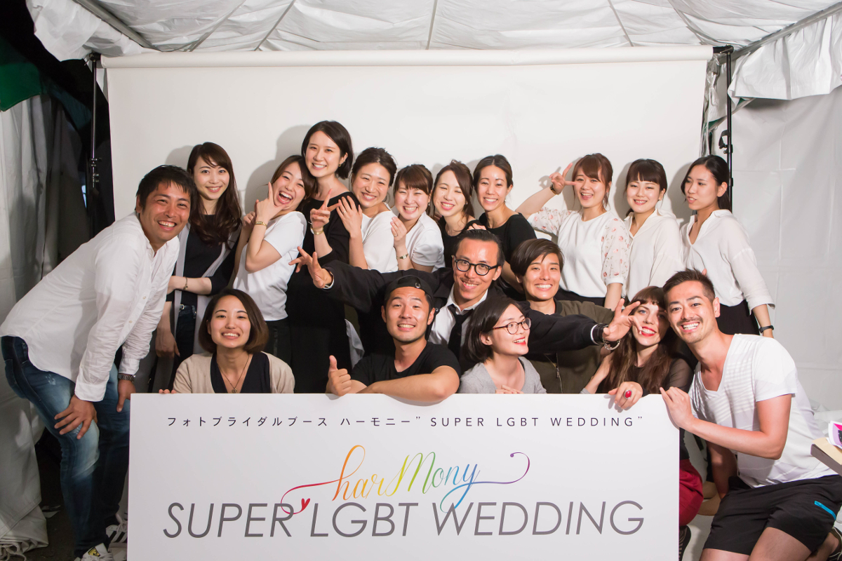 super lgbt wedding group photo