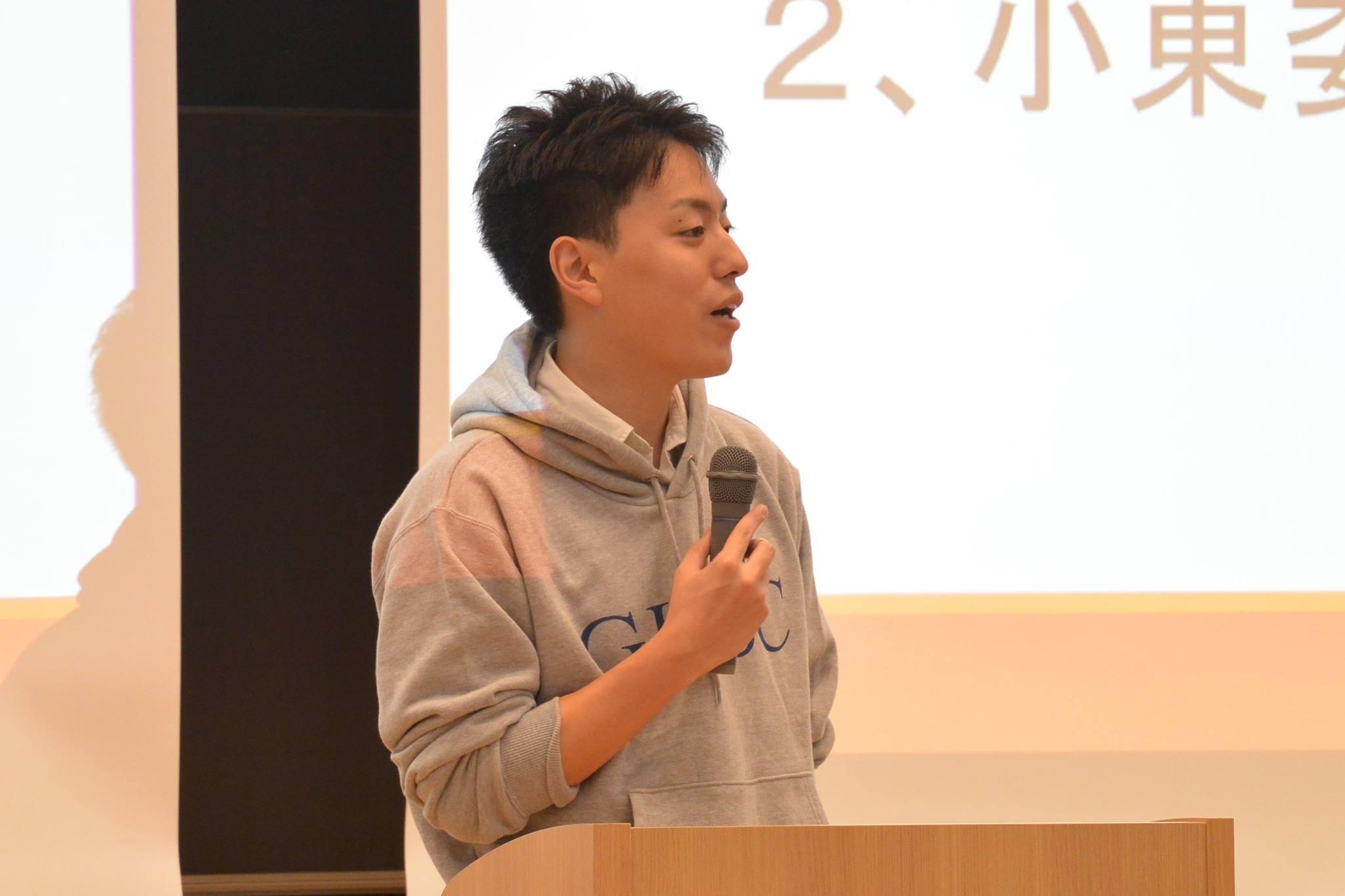 masahito kohigashi