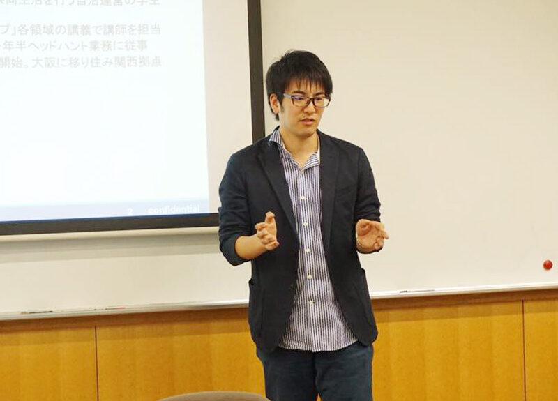 Takumi Nagare seminar